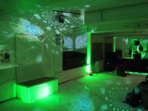 EH Lounge